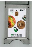 Модуль условного доступа SMIT 1,3 Viaccess
